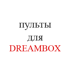 DREAMBOX15